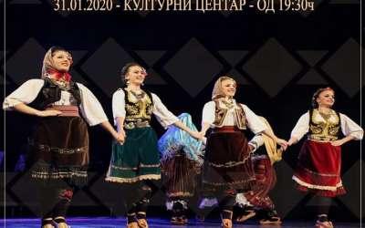 Abrašević humanitarni koncert