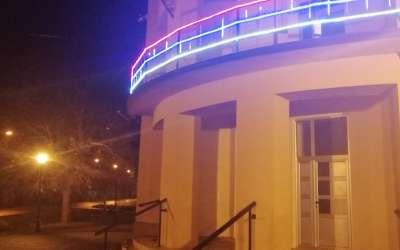 Banatski Brestovac Dom kulture svetli trobojka