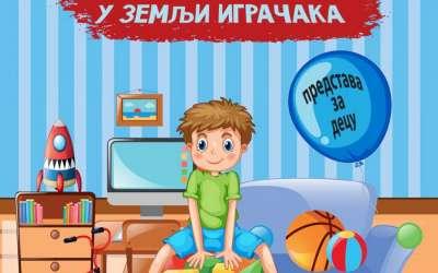 Marko u zemlji igračaka