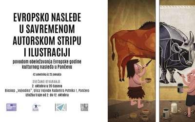 Nova festival Pančevo izložba
