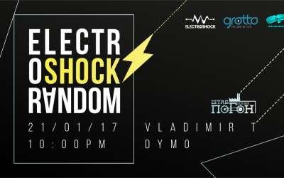 Plakat za žurku Random Electroshock