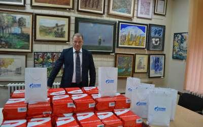 Gazprom patike za Spomenak