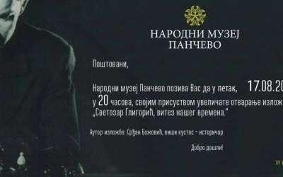 Izložba Gligorić