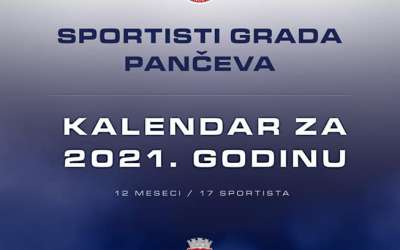 Kalendar Sportskog saveza Pančeva naslovna