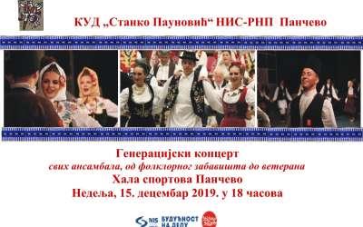 Plakat koncert KUD Stanko Paunovic