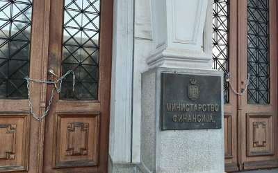 Lanci na ministarstvu