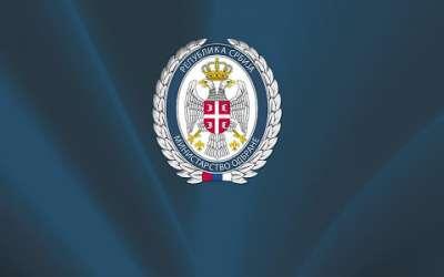 Ministarstvo odbrane