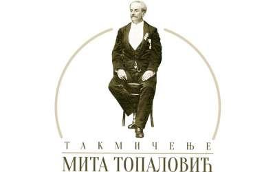 Takmičenje Mita Topalović