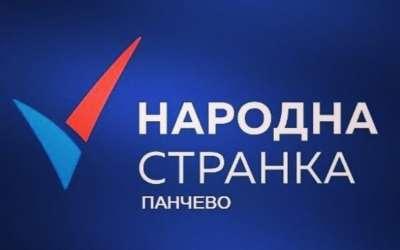 Narodna stranka