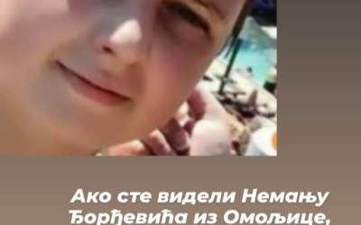 Nemanja Đorđević