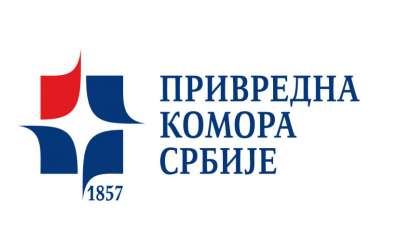Privredna komora Srbije