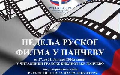 Ruski film u Biblioteci Pančevo