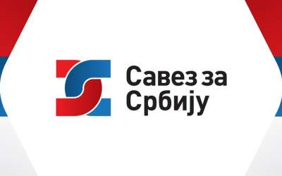 Logo Saveza za Srbiju